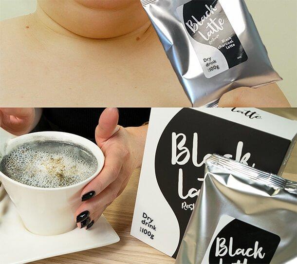 black latte recensioni vere