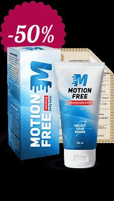Motion Free ការទិញនៅក្នុងប្រទេសកម្ពុជា