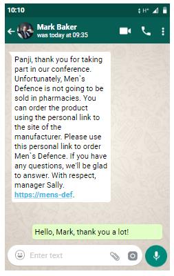 Men`s Defence lazada