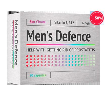 Men's defence ocene