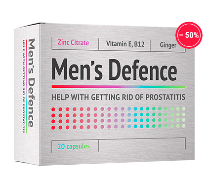Men's defence hind