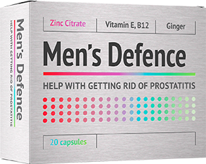 Men's defence cena