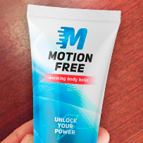 Motion Free ดีไหม