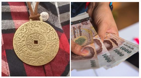 Money Amulet ປະເທດລາວ