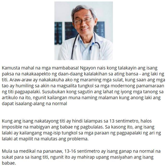 Vigorense sa Pilipinas presyo mga review paano gamitin – isang natatanging erbal paghahanda