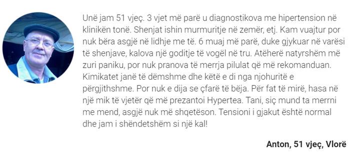Hypertea në Shqipëriment, çmimi, përdorimi, komentet - çaj..